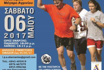 Αγρίνιο: 7ος Λαϊκός Αγώνας Δρόμου 8χλμ και Αγώνας 1.000μ για παιδιά σχολικής ηλικίας