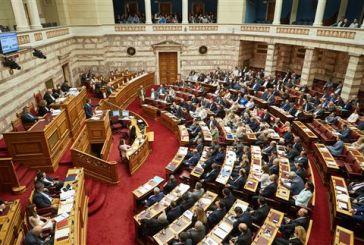"""28 βουλευτές του ΣΥΡΙΖΑ ζητούν να """"ξεψηφίσουν"""" αυτό που ψήφισαν προχτές"""