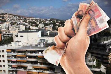Επιδότηση ενοικίου μέχρι 1.000 ευρώ για 720.000 νοικοκυριά