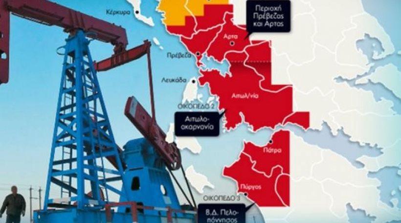 Την Πέμπτη οι υπογραφές για τα οικόπεδα των υδρογονανθράκων στην Αιτωλοακαρνανία