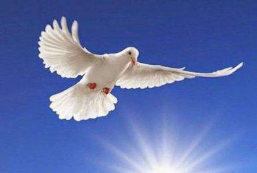 Τι είναι το Άγιο Πνεύμα