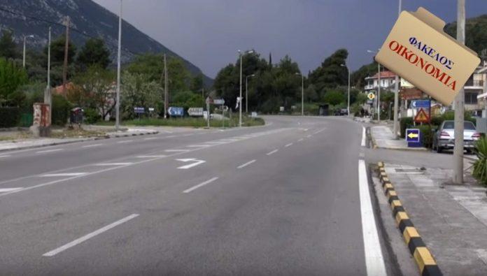 Ιόνια οδός, μια οικονομική «πληγή» για επιχειρηματίες από Αμφιλοχία, Ευηνοχώρι, Περιθώρι