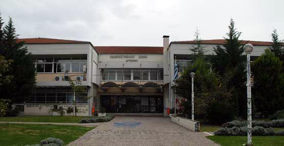 Πανεπιστήμιο-Δυτικής-Ελλάδας