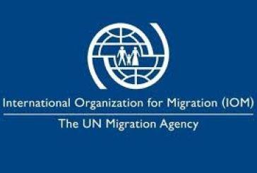 Ο Διεθνής Οργανισμός Μετανάστευσης ενημέρωσε το Δήμο Αγρινίου