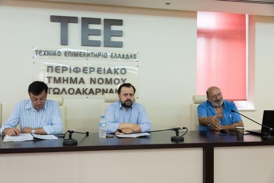 Ενδιαφέρουσα  εκδήλωση από το τοπικό ΤΕΕ για τις δημόσιες συμβάσεις