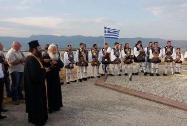 Διήμερες εκδηλώσεις στο ιστορικό νησί της Κλείσοβας (φωτό)