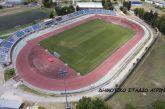Οκτώ φύλακες για τις αθλητικές εγκαταστάσεις με δίμηνη σύμβαση θα προσλάβει ο δήμος Αγρινίου