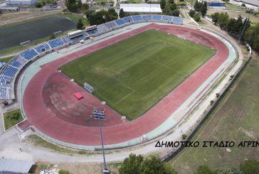 Σε επτά δημοτικά  γήπεδα του Αγρινίου το Πανελλήνιο Πρωτάθλημα Ποδοσφαίρου των Δικηγόρων
