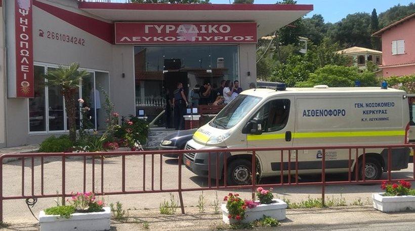 Κέρκυρα: Σκότωσε με απανωτές μαχαιριές τον εραστή της γυναίκας του