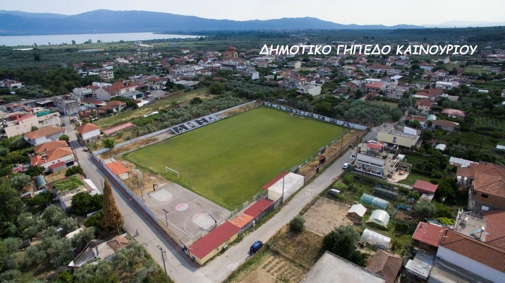 KAINOYRGIO (2)