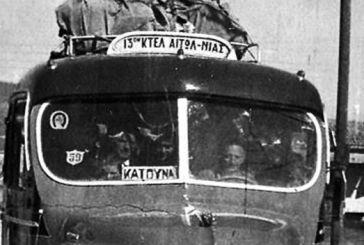 «Μη φ'λιέστι ντιπ, του λεωφορείου είνι τίγκα», η φράση του Αγρινιώτη εισπράκτορα που έμεινε στην ιστορία
