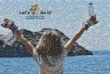 Let's do it Greece: Εβδομάδα εθελοντισμού σε σχολεία του Αγρινίου