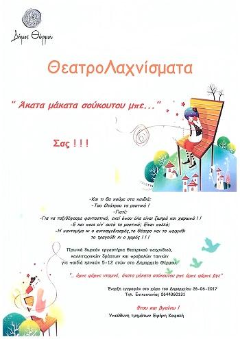 afisa_01