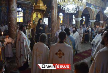 Πανηγυρικός αρχιερατικός εσπερινός μετ' αρτοκλασίας στον Ι.N. Αγίου Παύλου στο Μεσολόγγι