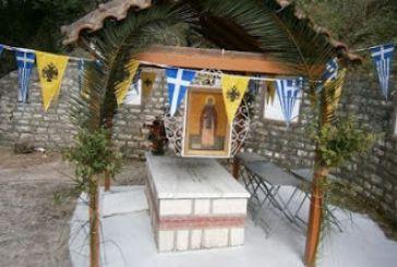 Το πρόγραμμα πανηγύρεως του Αγίου Βαρβάρου στην Τρύφου