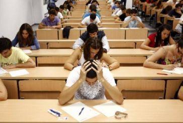 Το βάσανο των εξετάσεων και η υπόσχεση χωρίς σχέδιο