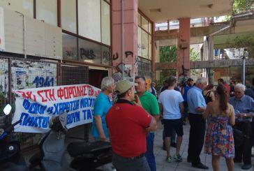 Κάλεσμα της ΟΑΣ Αιτωλοακαρνανίας σε σύσκεψη στην Πάτρα