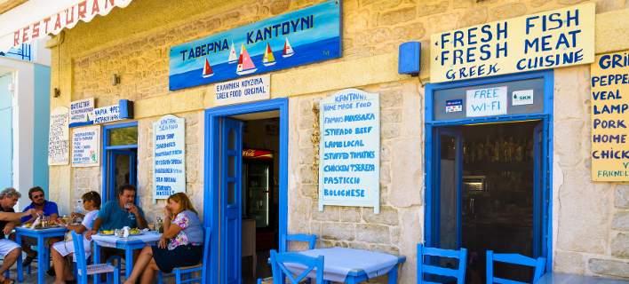 Το BBC βρήκε την ελληνική λέξη που δεν μεταφράζεται