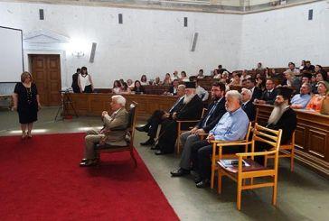 Το Γραφείο Κοινωνικής Διακονίας της Μητρόπολης σε συνέδριο για την αντιμετώπιση των ναρκωτικών
