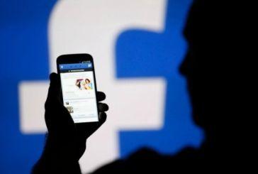Tα τέσσερα «μυστικά» του Facebook messenger