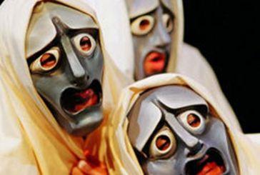 Σεμινάριο θεάτρου στην Κατοχή: «Η Όρχηση στον Οιδίποδα Τύραννο»