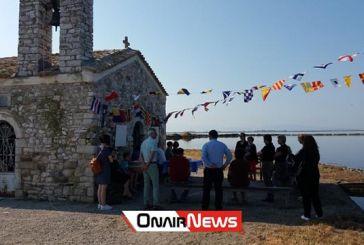 Θεία Λειτουργία μετ' αρτοκλασίας στην Κλείσοβα (φωτο)