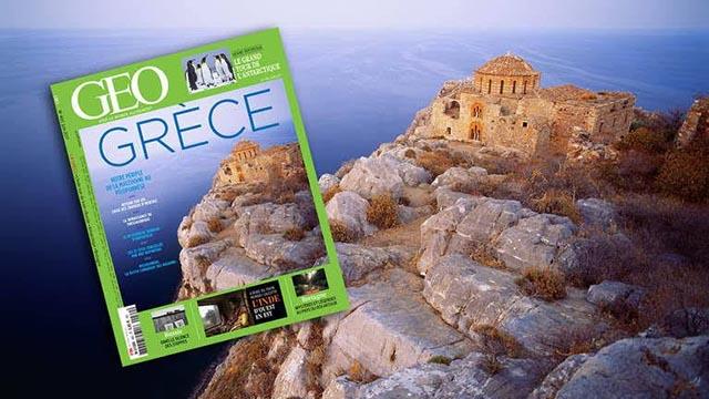 Το Μεσολόγγι πρωταγωνιστεί στο αφιέρωμα του γαλλικού GEO στην Ελλάδα