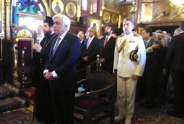 Ο Πρόεδρος της Δημοκρατίας Προκόπης Παυλόπουλος στην Ι.Μ. Φανερωμένης Λευκάδας