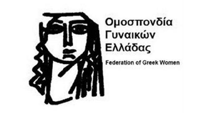 H Ο.Γ.Ε. Αγρινίου καλεί σε συγκέντρωση στη Γέφυρα για το δικαίωμα στην εργασία