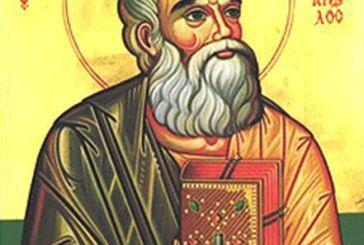 Λατρευτικές εκδηλώσεις στη μνήμη του Οσίου Ευγενίου στο Αιτωλικό