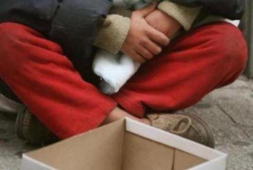 """Δέκα οικογένειες από την Αιτωλοακαρνανία κατέφυγαν στο «Φωτεινό Αστέρι"""" για να ταΐσουν τα παιδιά τους"""