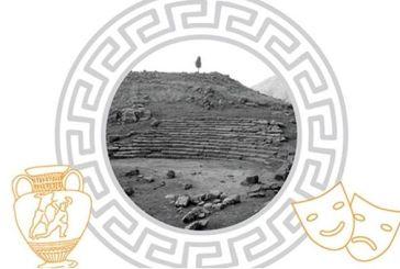 Σήμερα (12/6) οι αναβληθείσες παραστάσεις στο Αρχαίο Θέατρο της Μακύνειας