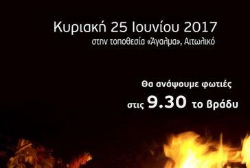 """«Ριζικάρια"""" την Κυριακή 25 Ιουνίου στο Αιτωλικό"""