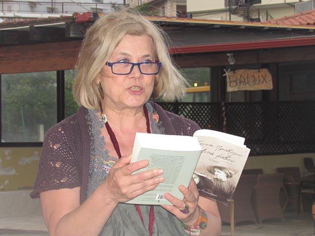"""Παρουσιάστηκε στο Μενίδι το νέο βιβλίο της Ελένης Πριοβόλου  """"Μετά φόβου"""""""