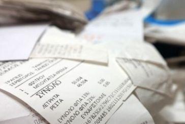 Φορολοταρία: Ανακοινώθηκαν τα αποτελέσματα – Δείτε εάν κερδίζετε