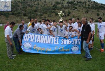 Η φιέστα του Πρωταθλητή Α' ΕΠΣΑ Παναμβρακικού (φωτο)