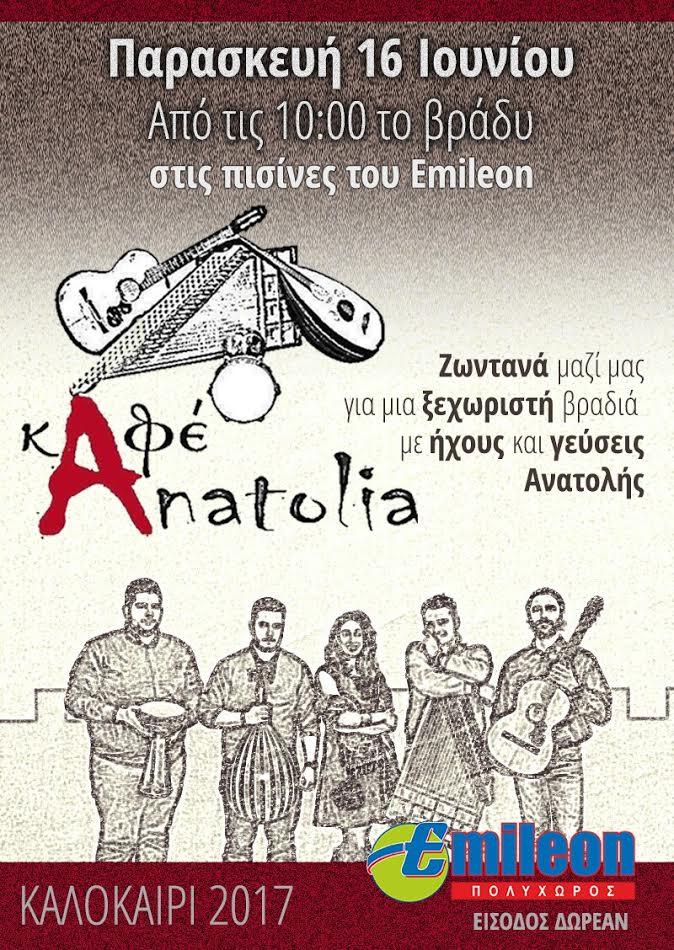 Οι «Καφέ Ανατόλια» για μια μαγευτική βραδιά στο Emileon