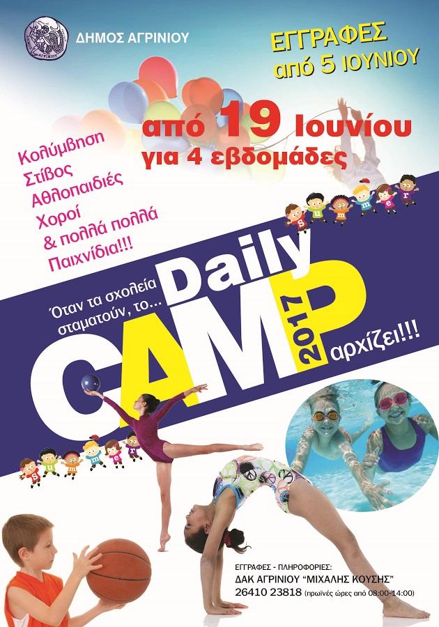 Daily Camp στο ΔΑΚ Αγρινίου