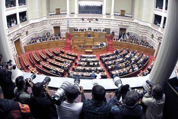 Ψηφίστηκαν τα προαπαιτούμενα – Τι αλλάζει σε Συντάξεις, Φορολογία, Συλλογικές Συμβάσεις