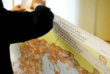 Πουλάκης: Εντός 2017 οι αλλαγές στον «Καλλικράτη» – Τι είπε για ΚΕΔΕ