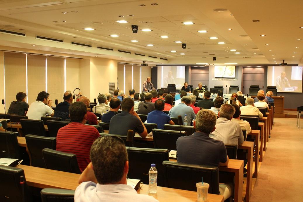 Eκλογοαπολογιστικό συνέδριο της Ομοσπονδίας Αγροτικών Συλλόγων