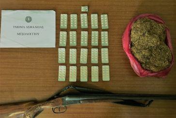 Συνελήφθη 57χρονος για ναρκωτικά και λαθραίο καπνό στην Κατοχή