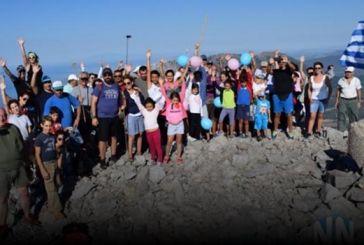 Με μεγάλη συμμετοχή η 18η ανάβαση στην Κλόκοβα (video)