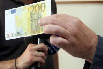 Αμφιλοχία: πλήρωσε με πλαστό 200 ευρώ και έγινε καπνός…
