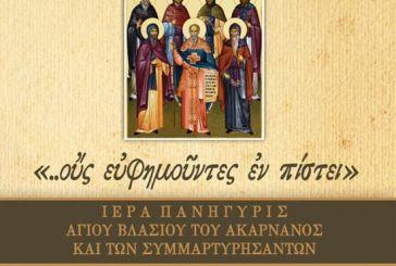 Ιερά Πανήγυρις Αγίου Βλασίου στα Σκλάβαινα Βόνιτσας