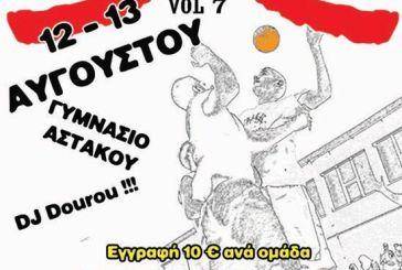 «3 on 3» μπάσκετ στον Αστακό 12-13 Αυγούστου