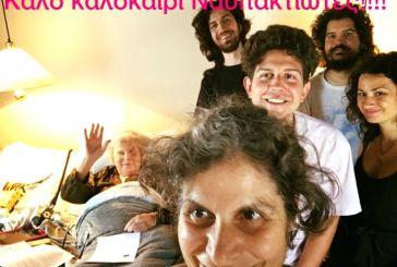 """Το ξέσπασμα της κόρης του Μίκη Θεοδωράκη για τη Ναύπακτο: """"Ντρέπομαι για λογαριασμό σας"""""""