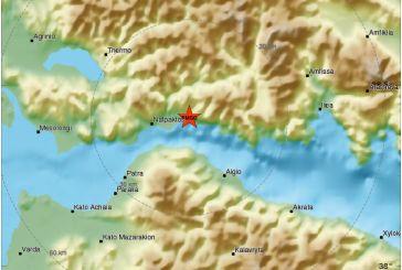 Κουνήθηκε και το Αγρίνιο από σεισμό με επίκεντρο κοντά στη Ναύπακτο