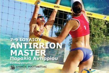 Στο Αντίρριο για πρώτη φορά το Πανελλήνιο Πρωτάθλημα Beach Volley