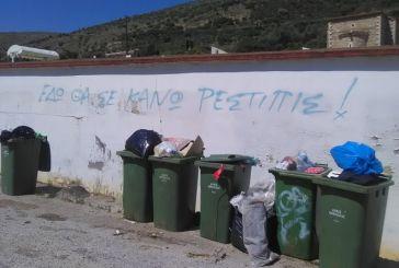 «Ρεστιπίς» στον τοίχο του νεκροταφείου!